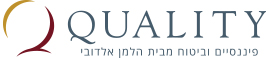 Quality – פיננסיים וביטוח מבית הלמן אלדובי